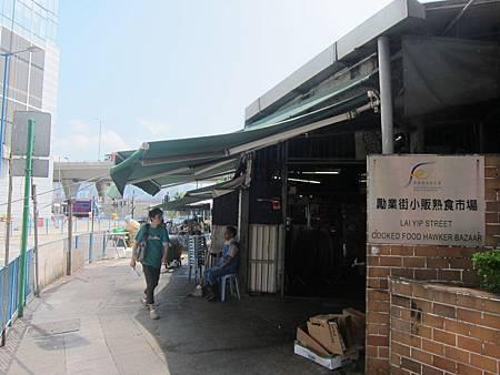 #34 勵業街小販熟食市場 2012.06.04 觀塘 牛頭角 007.JPG