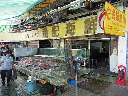 #38 西貢海鮮街 2010.08.08 西貢 012.JPG