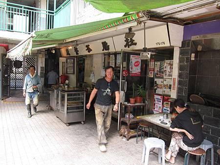 #44 杜鵑茶餐廳 2011.11.12 蘇屋邨 007.JPG