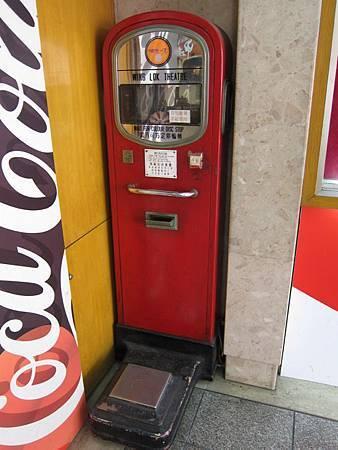 B09 永樂戲院 2011.12.25 澳門 039.JPG
