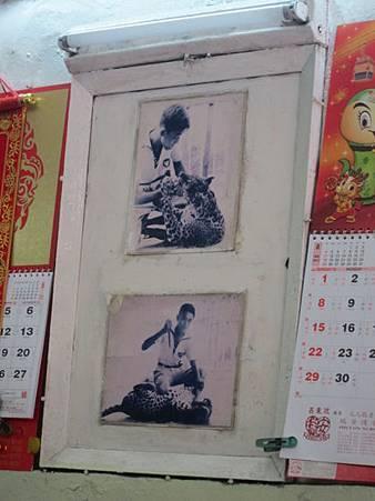 2013.09.08 茶果嶺 觀塘 043.JPG