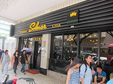 06 沙利文餐廳 2013.09.09 澳門 053.JPG
