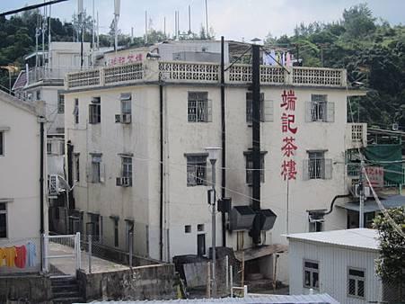 2013.09.13 荃灣 002.JPG