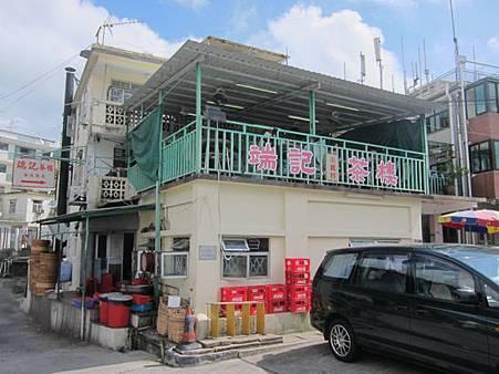 2013.09.13 荃灣 004.JPG