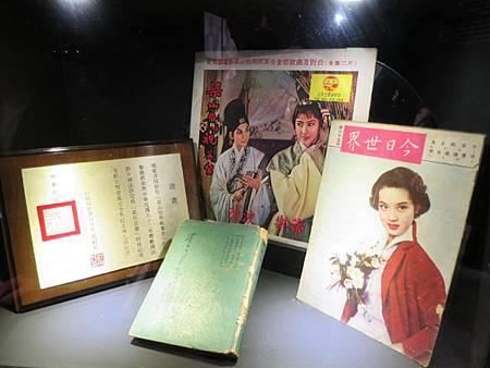 2013.11.16 台北 073.JPG