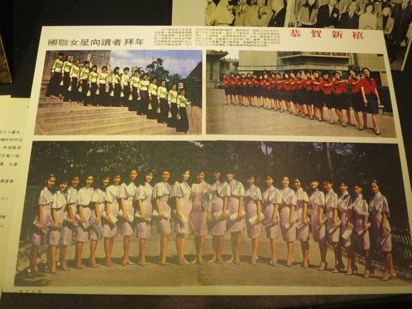 2013.11.16 台北 092.JPG