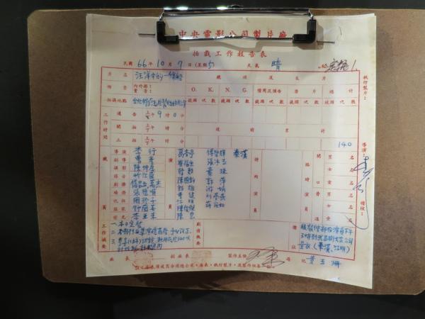 2013.11.16 台北 104.JPG