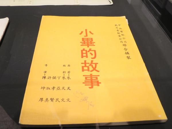 2013.11.16 台北 149.JPG