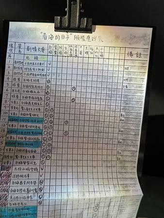 2013.11.16 台北 209.JPG
