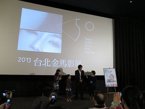 2013.11.16 台北 287.JPG