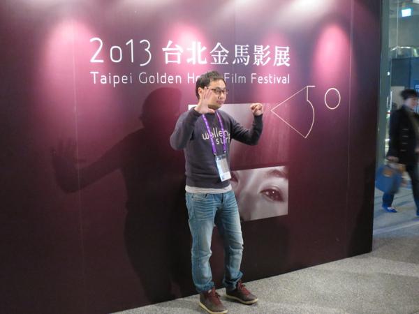 2013.11.19 台北 150.JPG
