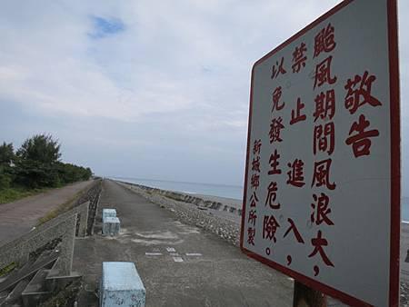 2013.12.13 花蓮 105.JPG