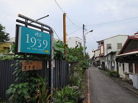 2013.12.13 花蓮 128.JPG