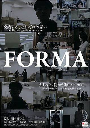 forma.jpg