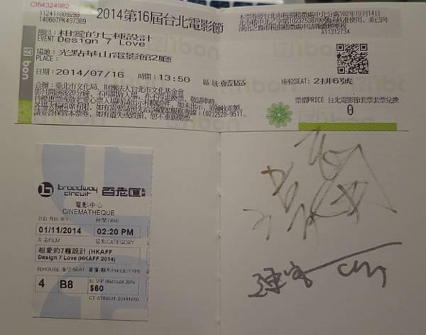 2014.11.01 油麻地 061.JPG