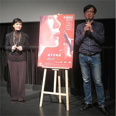 2015.01.18 陳湘琪0.JPG