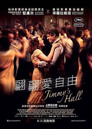 Jimmy's Hall.jpg