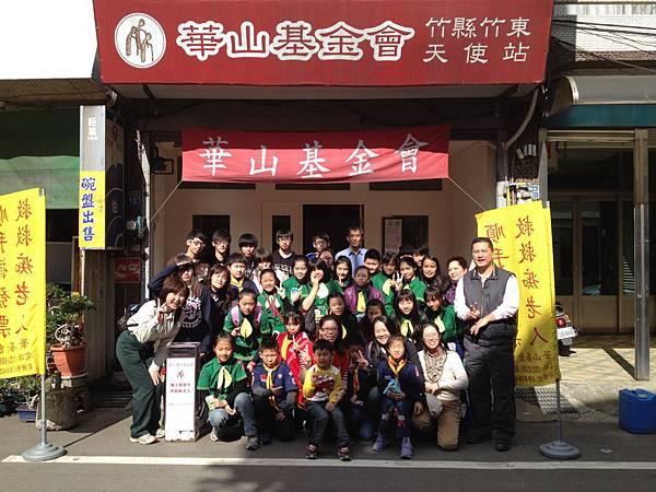 2012-1-18中山國小幼童軍團(獨居老人送年菜) (51).jpg