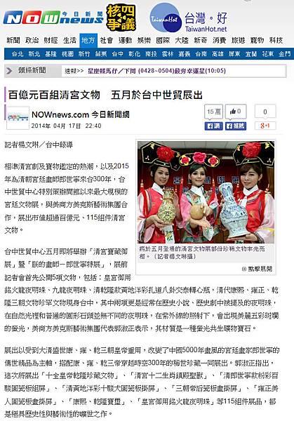 report_030_L_report015