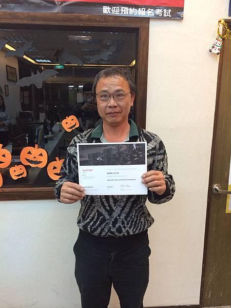 學員游榮吉-考取CAD證照