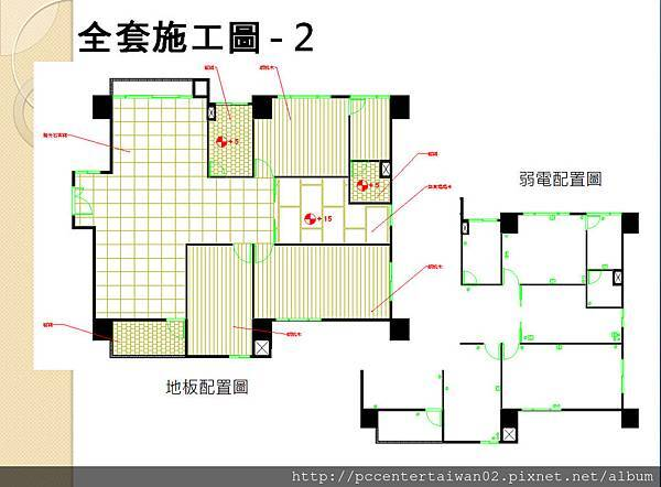 Lin 05.jpg