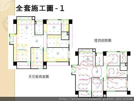 Lin 04.jpg