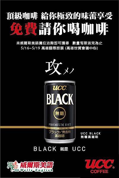 FB廣告-UCC-02