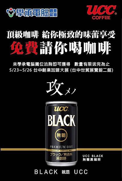 2014 UCC-01