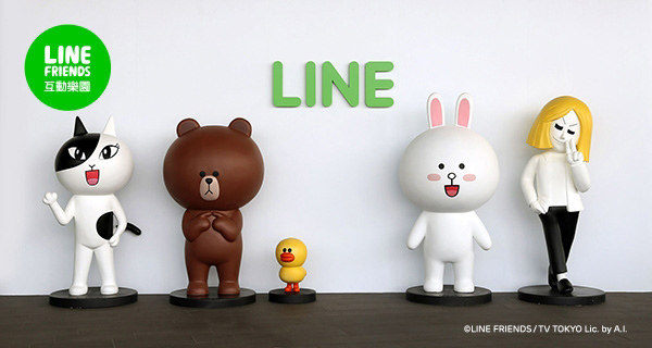 Line展覽