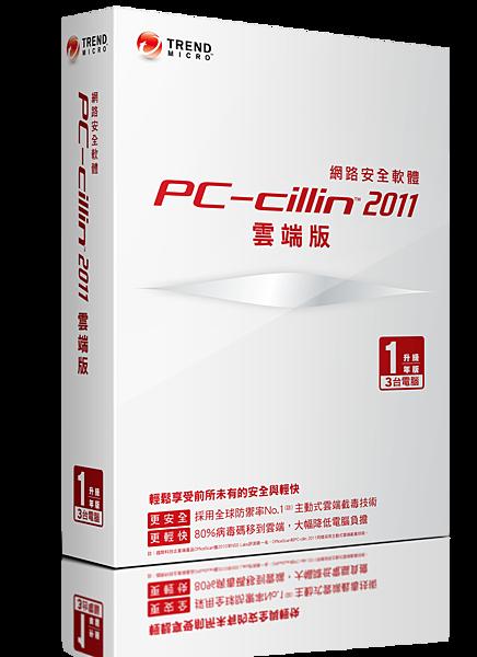 PCC2011_1Y3U-Upgrade-s.png