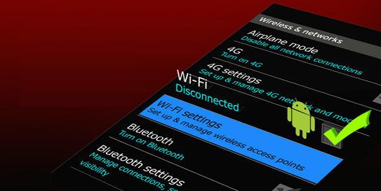 手機安全五步驟2.jpg