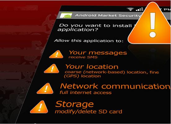 手機安全五步驟4.jpg