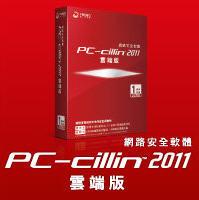 PCC2011 box-s.jpg
