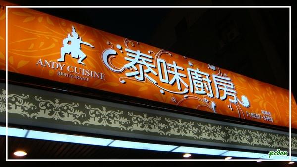 本店在華興街