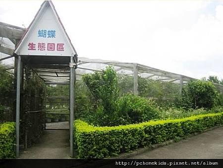 木生昆蟲博物館2.JPG