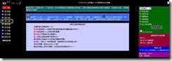 國小數學網站0