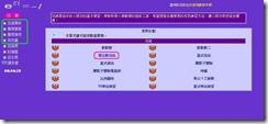 國小數學網站2-1