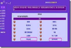 國小數學網站九九乘法