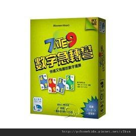 7 ate 9-中文版.jpg