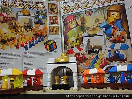 Orient Bazaar.jpg