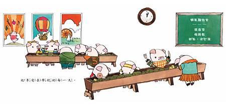 小豬噗噗2.JPG