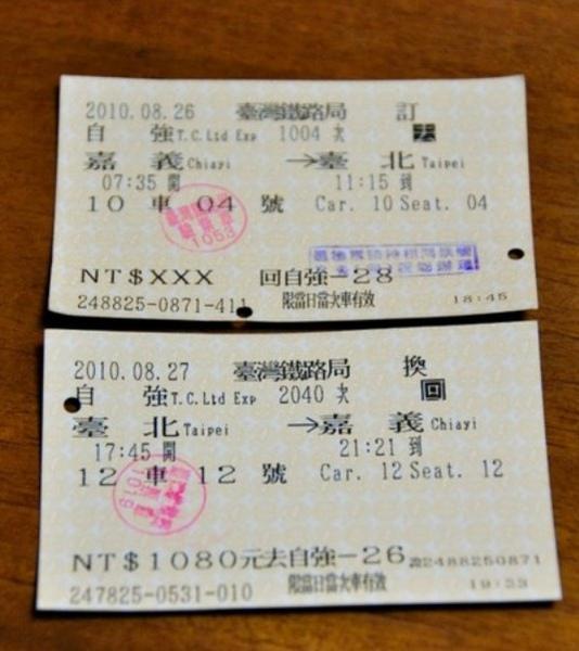 2010-09-06_170448.jpg