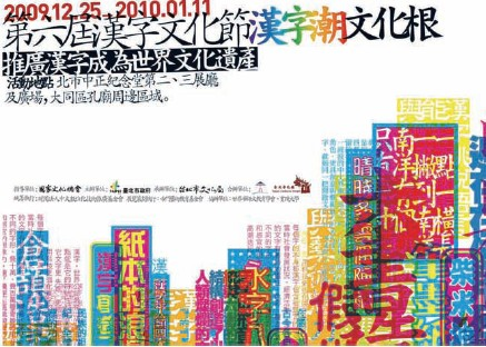 2010-01-13_101432.jpg