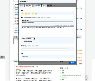 ke2-11-new.jpg