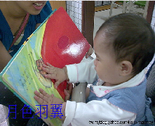 2010-05-05_233037.png