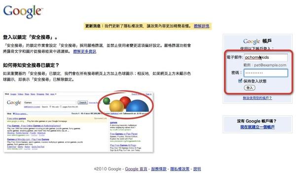 2010-09-28_122050.jpg