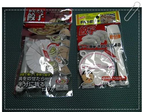 2010-11-04_110502.jpg