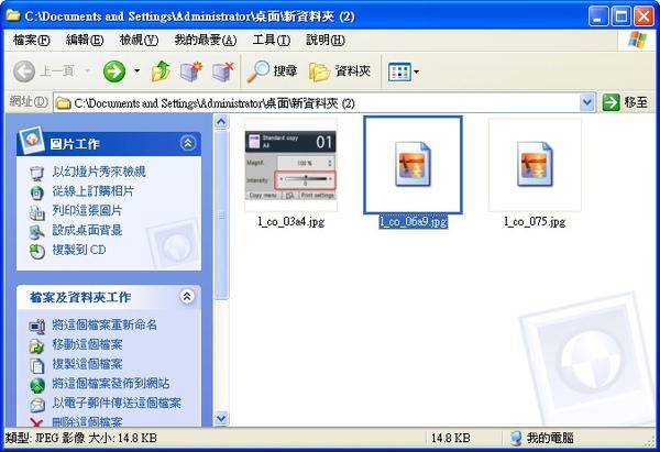 PC-20.jpg