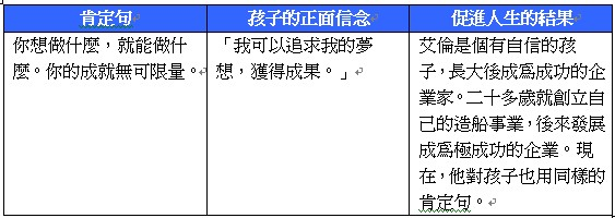 4beb8204d59f7.jpg