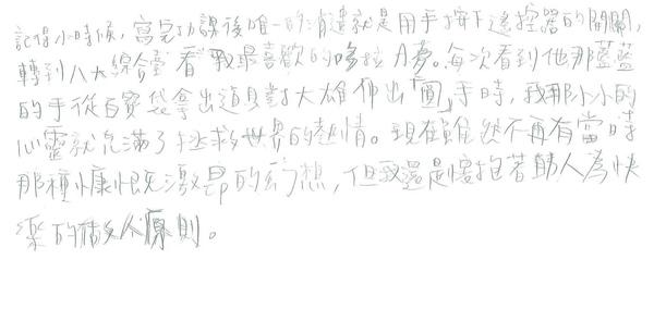 PA7-11.jpg